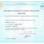 【フランスの大学へ留学するためのフランス語をどうやって勉強するといいのか・01】