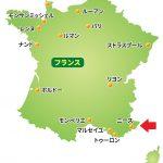【南フランス・ニースに留学するまえに知っておきたいこと】