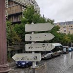 【フランスに留学する方法05:大学の授業が始まる前にすること】