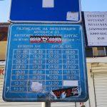 【ブルガリア:ブルガスからソゾポルへバス移動について】
